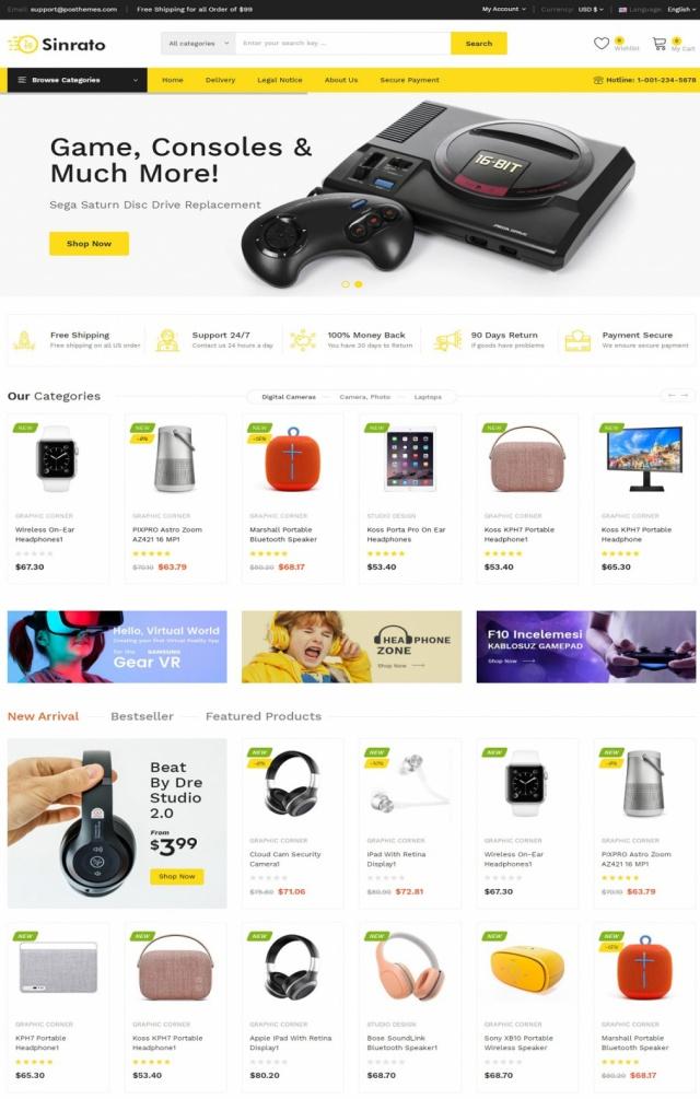 Mẫu web bán đồ điện máy S2