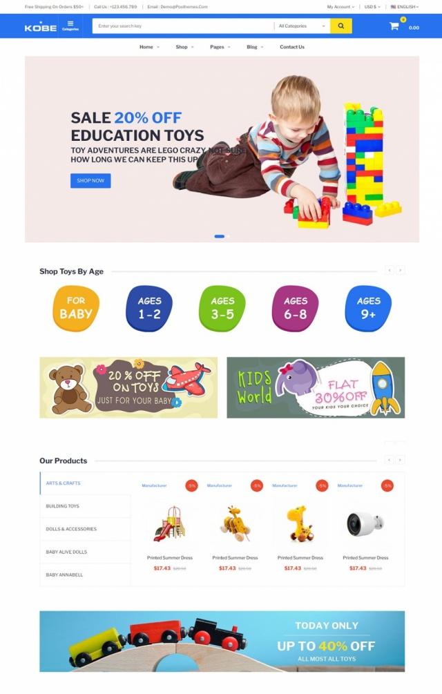 Mẫu website bán đồ chơi trẻ em S4