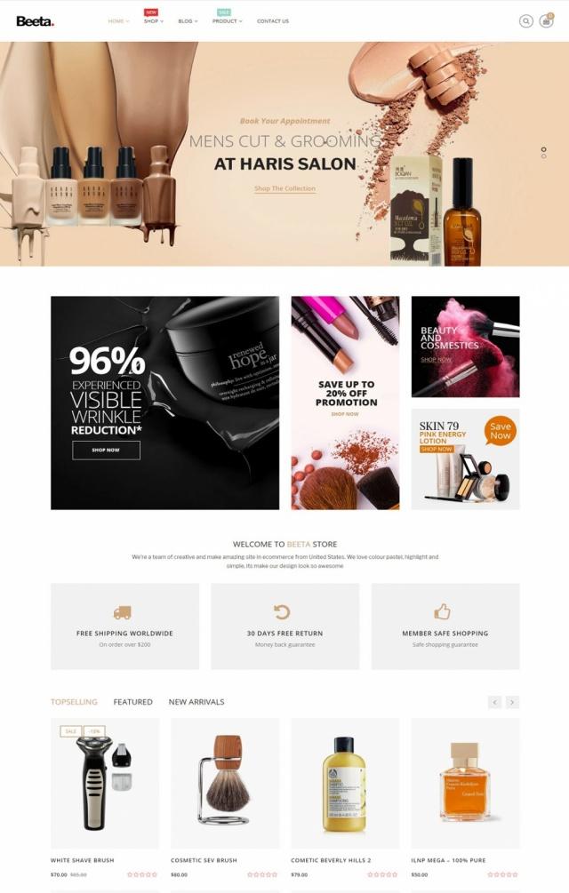 Mẫu website bán mỹ phẩm S5