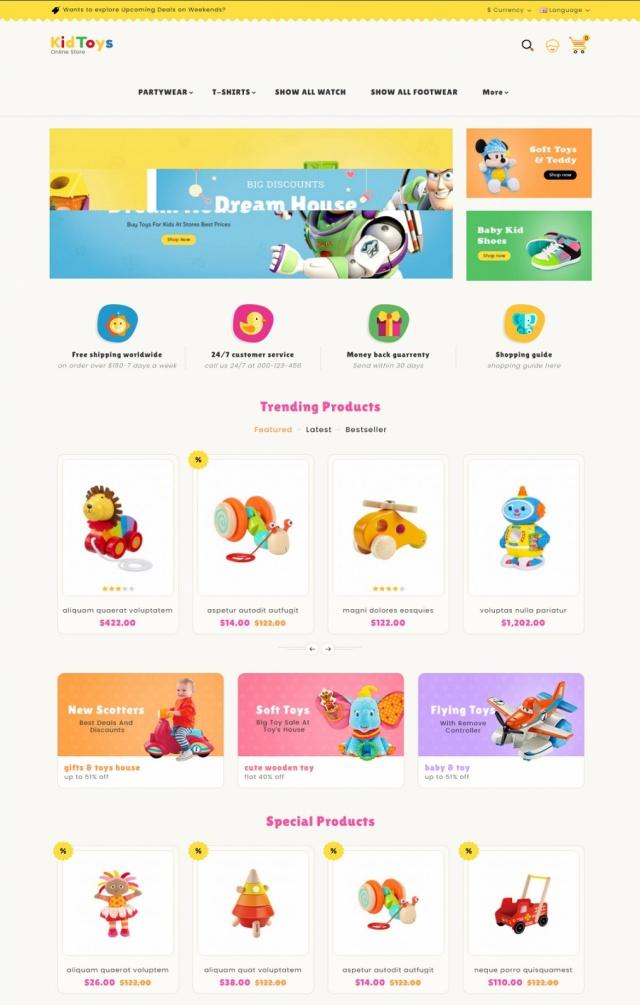 Mẫu website bán đồ chơi trẻ em S5
